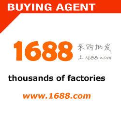 Agens 1688, Kauf-Agens China-Alibaba