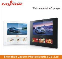 "+7 de 21,5"" pulgadas Reproductor Multimedia Publicidad Ascensor de pasajeros de anuncios de pantalla HD de red WiFi el Reproductor Digital Signage LCD TFT mostrar"
