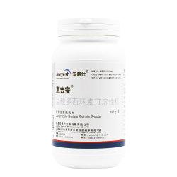 Uso Veterinário BPF Cloridrato de doxiciclina em pó solúvel para doença respiratória de aves de capoeira