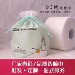 Documento naturale del tovagliolo di fronte del tessuto del tessuto di cotone di 100%