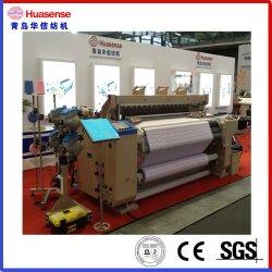 Telaio per tessitura del getto dell'aria di basso costo con la camma per le lenzuola, coperchio della trapunta, tende di Bintian della ratiera di Changfang