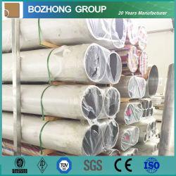 أفضل سعر ترويجي للجودة ASTM 3003 5083 5052 6061 6063 7075 أنبوب ألومنيوم