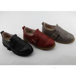 prix d'usine Loisirs Chaussures Chaussures enfants unique