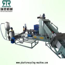 플라스틱 PE/PP/HDPE/LDPE/LLDPE/BOPP 필름 또는 부대 또는 길쌈된 부대 또는 비 길쌈하는 또는 섬유 또는 알갱이로 만드는 선 또는 육아 발생 플랜트 또는 덩어리 재생하거나 조밀한 작은 알모양으로 하기 기계