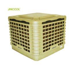 Ventilateur de refroidissement par évaporation / Industriel Climatisation / refroidisseur à air (JH18AP-10D8-2)