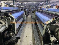 Itema R9500 -230cm Teares tear, ano 2017, Alta velocidade utilizada máquina têxtil para roupa Jeans Denim