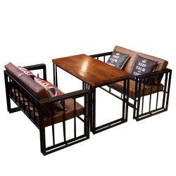 Haute qualité de meubles en fer forgé canapé en coupe avec la table