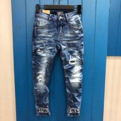 Última moda Jeans 2019