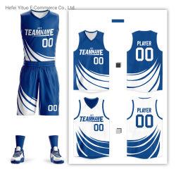 Высокое Качество полиэфирной обычная реверсивный баскетбол спортивные майки форму