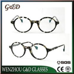Vintage ronds petites lentilles spéciales de conception classique de la Chine Spectacle d'acétate de haute qualité