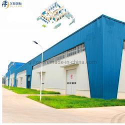 モジュラー倉庫または研修会または牛小屋または鶏House/Hのビーム構築のための中国の建築材料のプレハブの軽い鉄骨構造