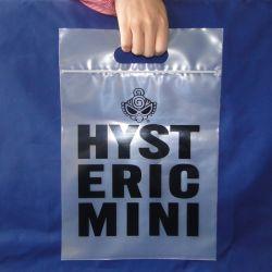 Sac shopping simple PE un sac à main avec fermeture à glissière