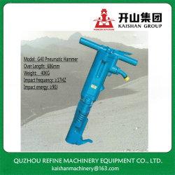 Kaishan G40の構築のための携帯用空気一突きのツール