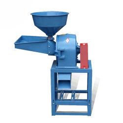 الذرة / القمح الطاحونة آلة طحن المطحنة مع السعر