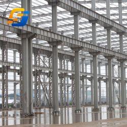 Ready-Made pré Ingénierie structure en acier de gros immeuble de bureaux de la série