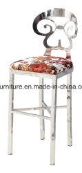 Barre de siège arrière de fleur PU Tabouret Table et chaise utilisée
