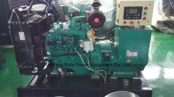 Usine chinoise alimenter directement 225kVA 216KW de puissance électrique de groupe électrogène diesel de groupe