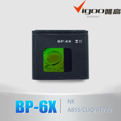 Accu voor mobiele telefoons in het groot 3,7V accu BP-6x