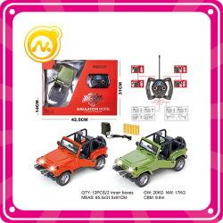 1: 14 대중적인 플라스틱 RC는 케이스 모델 자동차 장난감을 정지한다