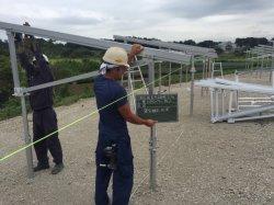 Соединение на массу стеллажа солнечной энергии систем для использования солнечной энергии на массу проектов