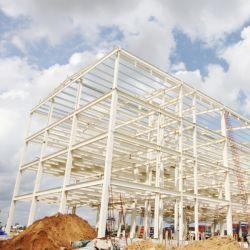 Сегменте панельного домостроения H раздела стальной каркас здания стали структуры для рабочего совещания