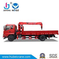 HBQZ 7 tonnes SQ7ZB4 camion à flèche télescopique grues pour la vente