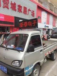 Superhelligkeit P10 P8 P6 P5 Zeichen-rote Farben-weiße Farben-Gelb-Farbe des LED-Bildschirmanzeige-Taxi-Bildschirm-LED