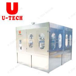 1台の洗浄満ちるシーリング処理機械に付き純粋な飲むプラスチック水500ml飲料3台をびん詰めにしている包まれた表小さいペット