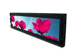 氷キャビネット上部用のバー LCD スクリーン