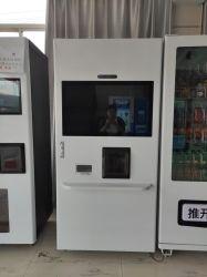 Distributore automatico completamente automatico del caffè di ghiaccio con il grande schermo di tocco