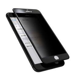 3D incurvées verre trempé de la vie privée Anti-Spy cas sympa la gamme Protection Ecran pour Samsung Galaxy Note 8