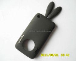 Étui en silicone pour iPhone 3G (GSL-1206)