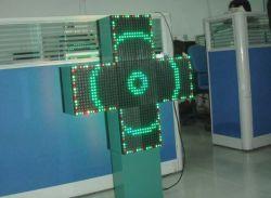 P16 сталкиваются с двойной Rg для использования вне помещений LED аптека креста для больницы