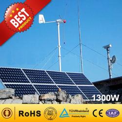 مولد طاقة الرياح الشمسية الهجينة (1 كيلو واط+300 واط) رياح نظام توربين الطاقة منتجات الطاقة الشمسية