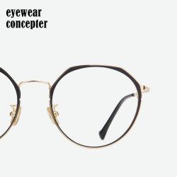 女性のための光学接眼レンズフレーム、光景の金属のEyewear卸し売りガラス