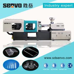 300t機械射出成形機械機械装置の価格を作る高速プラスチックスポイトのコップ