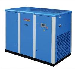 110KW/150 CV de agosto de parado compresor de tornillo refrigerado por aire