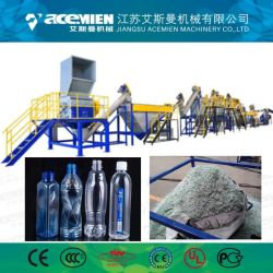 تصميم جديدة بلاستيكيّة محبوبة [ب] [بّ] زجاجة رقاقات يعيد خردة يسحق يغسل [برودوكأيشن لين] في الصين