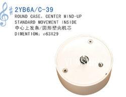 Musikalische Bewegung im Round Case Center Wind-up Standard Movement (2YB6A/C-39)