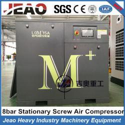 8月の概要の産業設備の熱い販売8bar Oilllessの空気圧縮機ポンプLgm15A-II