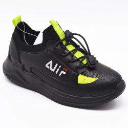 Quatre Saisons de vêtements de sport polyvalent pantalon décontracté Chaussures pour enfants