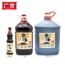 中国のきのこのグループの使用のための優れた暗い醤油