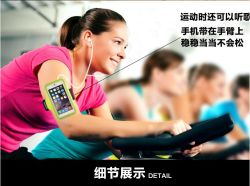 Nieuwste Designer Sports Armtas Mobiele Telefoon Tas Sporttas