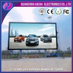 500мм*500мм P РП3.91 открытый документ светодиодный экран для мобильных ПК