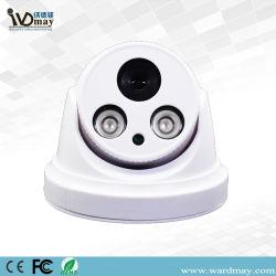 Sicherheits-Überwachung Ahd Kamera der CCTV-2.0MP IR Abdeckung-HD video