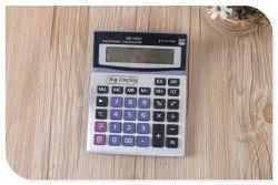 Калькулятор Dasktop финансового управления калькулятор