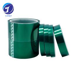 熱伝達の緑のシリコーンペットポリエステル粉のコーティングの覆うことのための付着力の昇華テープ