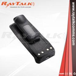 Аккумулятор Pmnn Mototrbo4065A/Pmnn4066 для Mototrbo Xrp6300/XRP6500/XRP6350/XRP6550