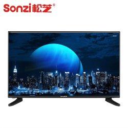 """TV LED ultra HD Slim di grandi dimensioni con TV OEM TV LED da 65"""" con schermo da 65"""" e sistema di shopping elettronico Shenzhen"""