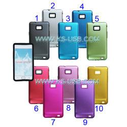 Samsung Galaxy S2/I9100 用シリコン + アルミニウムハードケース (KMAC-4517)